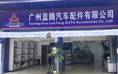 ChinaStainless Steel Auto AccessoriesCompany