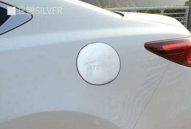 Mazda Atenza 2017 Fuel Tank Door Cover / Chrome Gas Door Cover Fast Delivery