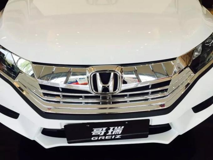 Honda GREIZ 2016 Car Grill Cover / Replacement Grill Plated With Three Layers