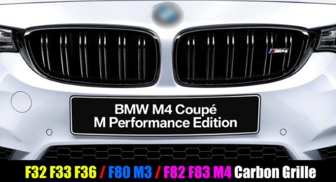 Black BMW M4 Carbon Fiber Parts Glossy Black Carbon Front Grille Dual Slats