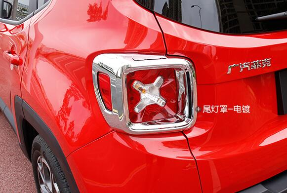 Plastic Front Chrome Tail Light Covers  For Jeep Renegade 2014 - 2016 Never Rust