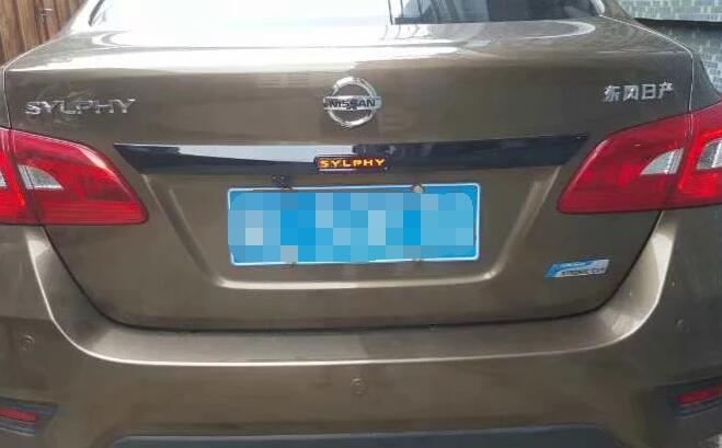 Nissan Sylphy 2012 - 2016 Rear Trunk Lid Cover With LED Light / Car Trim Parts